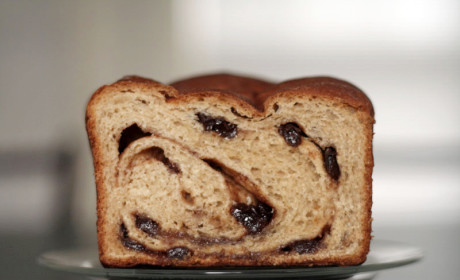 Amaretto Cinnamon Raisin Bread Recipe